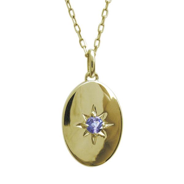 母の日 プレゼント レディースネックレス・12月誕生石・タンザナイト・オーバル型・ペンダント・18金