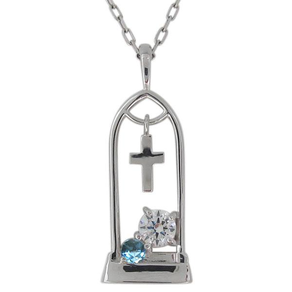 レディースネックレス ダイヤモンド クロス チャペル プラチナ ペンダント