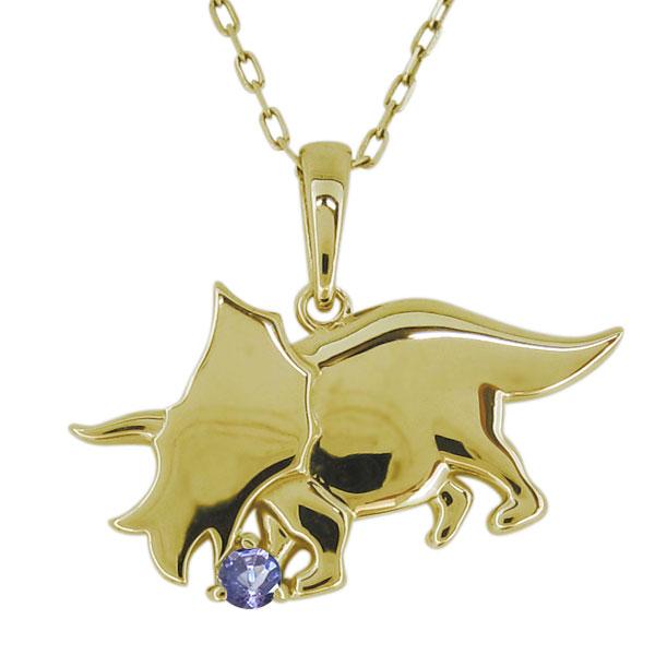 【10%OFF】4日20時~ レディース・ネックレス・タンザナイト・12月誕生石・恐竜・ペンダント・10金 母の日 プレゼント