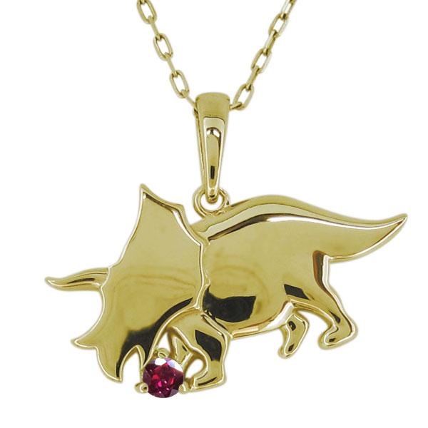 【10%OFF】4日20時~ レディース・ネックレス・ルビー・7月誕生石・恐竜・ペンダント・10金 母の日 プレゼント
