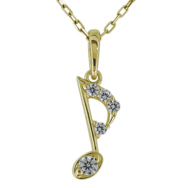 【10%OFF】4日20時~ ネックレス 音符 レディース ダイヤモンド 八分音符 ペンダント 10金 母の日 プレゼント