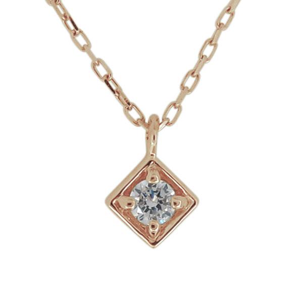 ネックレス レディース 20代 30代 40代 ダイヤモンド 一粒 華奢 シンプル 18金 クリスマス プレゼント