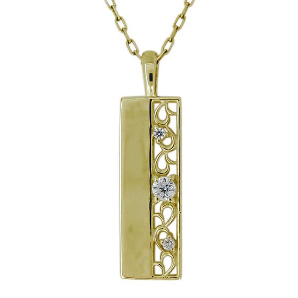 【10%OFF】4日20時~ ネックレス プレート レディース 天然石 ダイヤモンド 4月 唐草 アラベスク 10金 母の日 プレゼント
