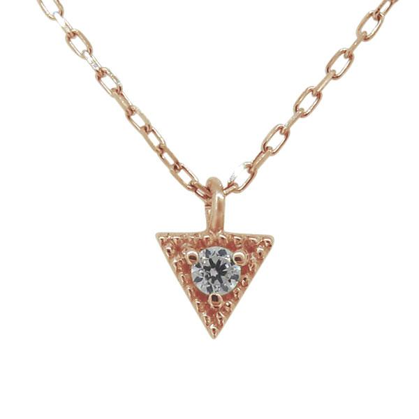 ネックレス ダイヤモンド 一粒 トライアングル レディース 18金 スキンジュエリー 上品 クリスマス プレゼント
