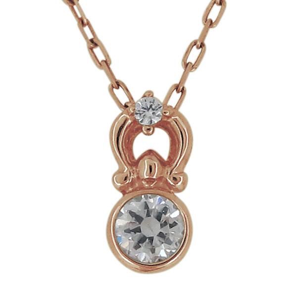 9/11 1:59迄ネックレス レディース 18金 K18 ピンクゴールド ダイヤモンド シンプル 上品 ペンダント