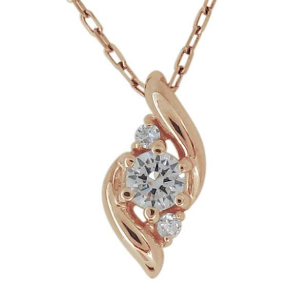 9/11 1:59迄ネックレス 18金 K18 ピンク イエロー ダイヤモンド 4月誕生石 ペンダント 上品