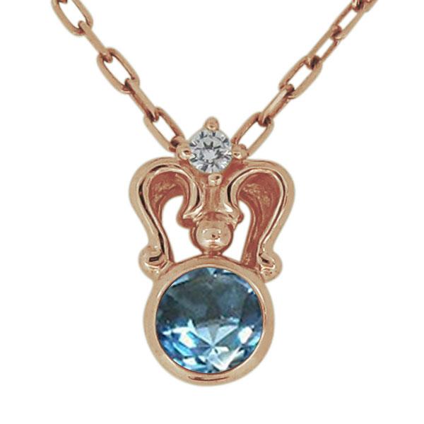 ネックレス 18金 K18 天然石 ブルートパーズ レディース 20代 30代 40代 ペンダント 母の日 プレゼント