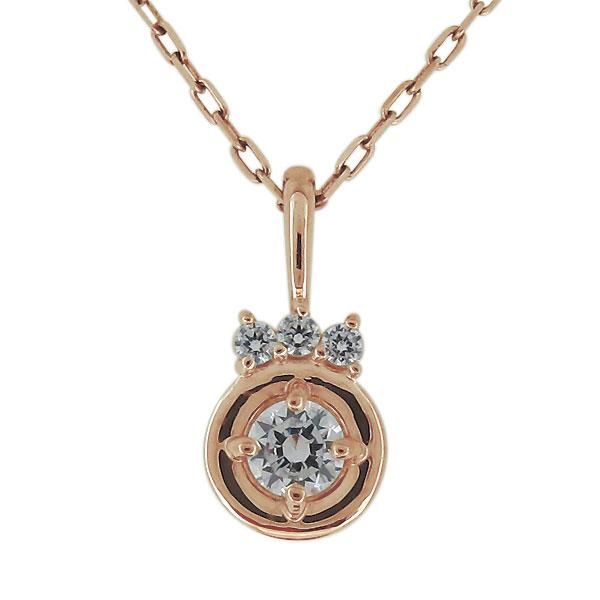 【10%OFF】4日20時~ 18金 ネックレス レディース ダイヤモンド 4月誕生石 ペンダント シンプル 母の日 プレゼント
