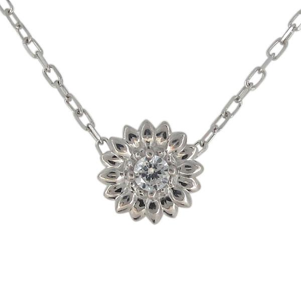 ネックレス レディース プラチナ 一粒 ひまわり 向日葵 ダイヤモンド ペンダント 華奢 母の日 プレゼント