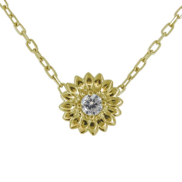 28日 1:59迄 ネックレス レディース一粒 ダイヤモンド ひまわり 10金 フラワー 華奢 ペンダント 母の日 プレゼント
