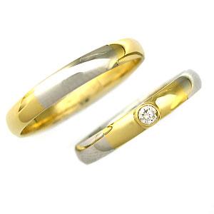 【10%OFF】1月1日00:00~ 結婚指輪 プラチナ 18金 ダイヤモンド マリッジ コンビ リング