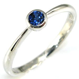 サファイア 18金 一粒 ピンキーリング 指輪