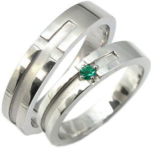 結婚指輪・エメラルド・リング・クロスリング・k18ゴールド・マリッジリング