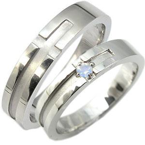 結婚指輪・ロイヤルブルームーンストーン・リング・クロスリング・k18ゴールド・マリッジリング