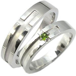 ペアリング・クロスリング・ペリドット・リング・k18・指輪