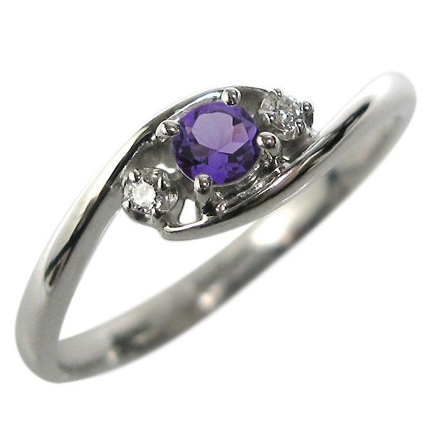 18金 アメジスト 指輪 婚約指輪 K18 エンゲージリング