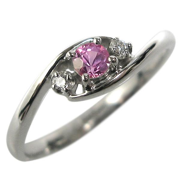 プラチナ・エンゲージリング・ピンクサファイア・婚約指輪