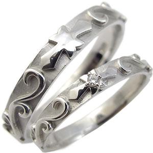 ペアリング K18ゴールド クロス ダイヤモンド マリッジリング 数量限定,大得価