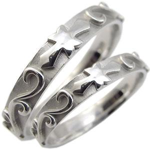 マリッジ・クロス・リング・10金・結婚指輪・ペアリング