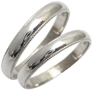 9/11 1:59迄マリッジリング・10金・ペアリング・ミル打ち・結婚指輪