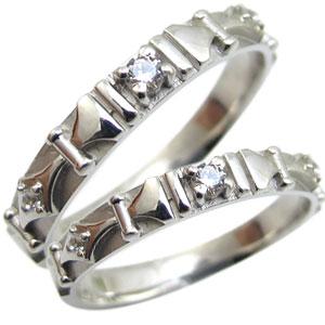 【ポイント5倍】11日1:59迄 ダイアモンド・リング・ペアリング・K10ゴールド・結婚指輪・マリッジリング