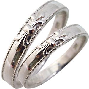 マリッジリング・ペアリング・百合の紋章・ミル打ち・結婚指輪・K18・リング