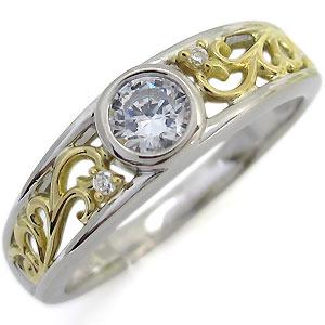 プラチナ・18金・コンビ・エンゲージリング・鑑定書付き・ダイヤモンド・婚約指輪