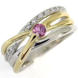 23日20時~ コンビ リング プラチナ 18金 一粒 ピンクサファイア 指輪