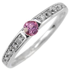 【10%OFF】4日20時~ ピンキーリング 一粒 ピンクサファイア 指輪 18金 リング