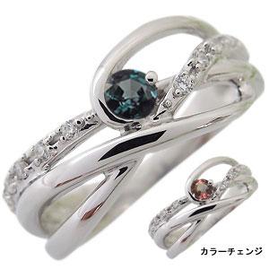 プラチナ エンゲージリング アレキサンドライト 婚約指輪 一粒 リング