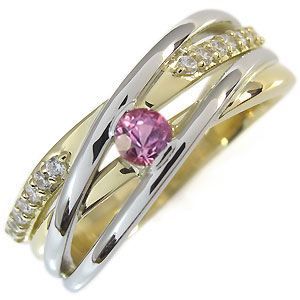 コンビ リング 18金 プラチナ 一粒 ピンクサファイア 指輪