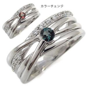 【P5~10倍】29日~ プラチナ エンゲージリング アレキサンドライト 婚約指輪 一粒 リング