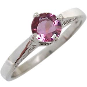 ピンクトルマリン エンゲージリング 10月誕生石 大粒 10金 婚約指輪