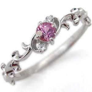 ピンクサファイアリング 唐草 一粒 ピンクサファイア 指輪 K18