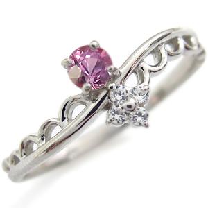 プラチナ ピンクサファイア エンゲージリング レース 婚約指輪 ピンキーリング