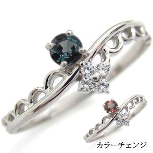 一粒 アレキサンドライト 指輪 アレキサンドライトリング K18 ピンキーリング