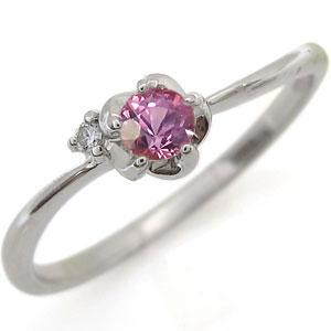 【10%OFF】4日20時~ プラチナ 花 ピンクサファイア 指輪 フラワーリング