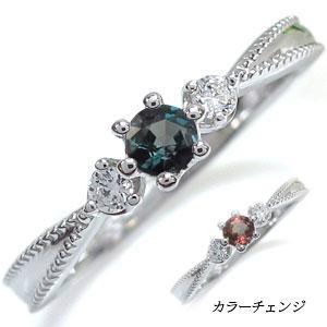 プラチナ 王冠 エンゲージリング アレキサンドライト 王冠 婚約指輪