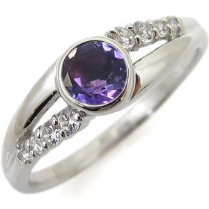 指輪 アメジスト 一粒 2月誕生石 リング