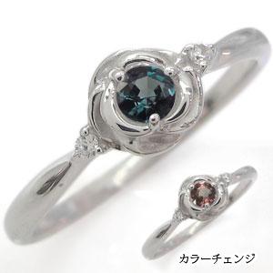 フラワー・指輪・花・10金・アレキサンドライト・リング
