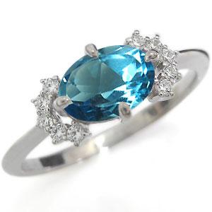プラチナ 指輪 ブルートパーズ 指輪 ブルートパーズリング