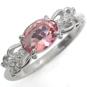リング ピンクトルマリン プラチナ 指輪