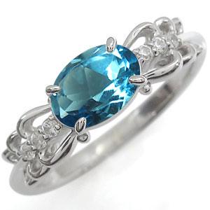 リング ブルートパーズ プラチナ 指輪