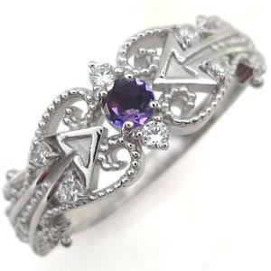 プラチナ アメジスト キューピッド リング 矢印 プラチナ 指輪