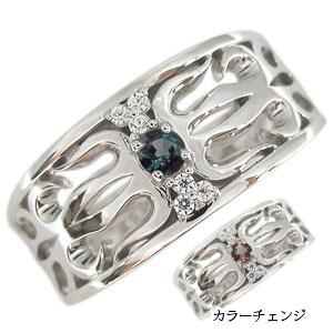 メンズリング アレキサンドライト リング 唐草 18金 指輪