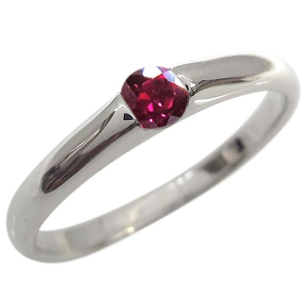 【10%OFF】4日20時~ プラチナ ルビー ピンキーリング 指輪 シンプル リング