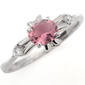 プラチナ ピンクトルマリン リング 一粒 指輪