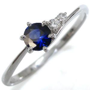 【10%OFF】4日20時~ プラチナ 一粒 サファイア リング プレゼント リング 指輪