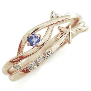 タンザナイト リング 星 スター 指輪 ピンキーリング