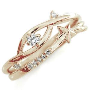 ダイヤモンド リング 星 スター 指輪 ピンキーリング